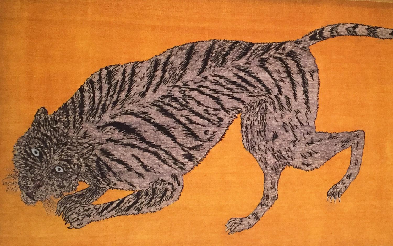 Tomorrow's Tigers